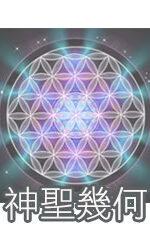 sacred-geometry-menu-new